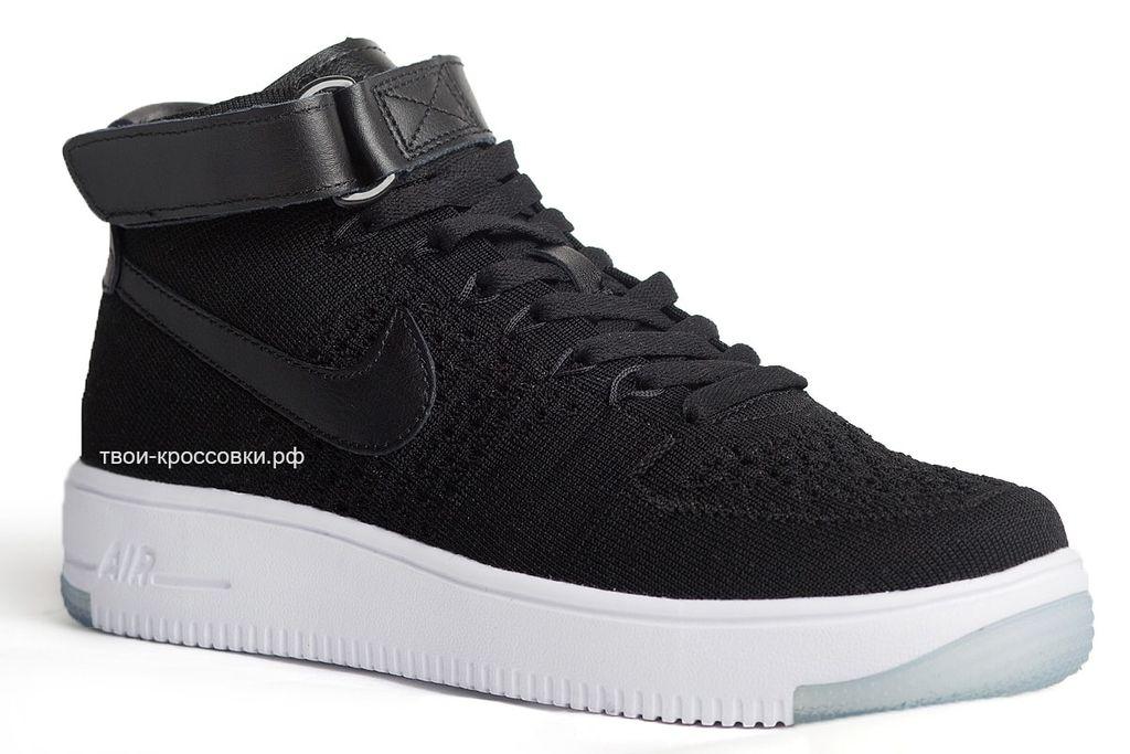998e656d Nike Air Force 1 Flyknit Ultra Black мужские купить в Спб