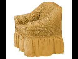 Чехол Стандарт на кресло, цвет Медовый