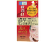 Hada Labo Gokujyun Alpha Super Moist Lift Cream — крем-лифтинг для век и губ