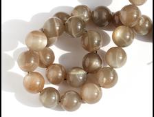 Бусина Лунный камень серый, шар 14 мм (1 шт) №14402