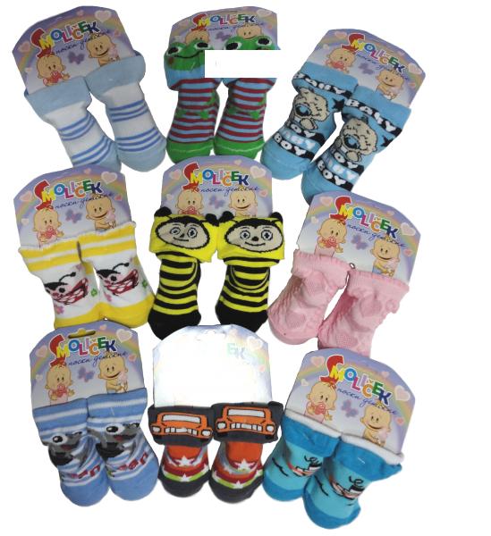 """""""Smolicek"""", г. Раменское Носки детские хлопок с лайкрой для новорожденных, компьютерный рисунок, 10 пар (1 упаковка)"""