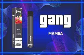 Купить электронные сигареты gang оптом купить бу электронная сигарета