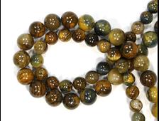 Бусина Питерсит, Намибия, шар 8 мм (1 шт) №19607