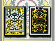 Bicycle Dragon Back (желтый)