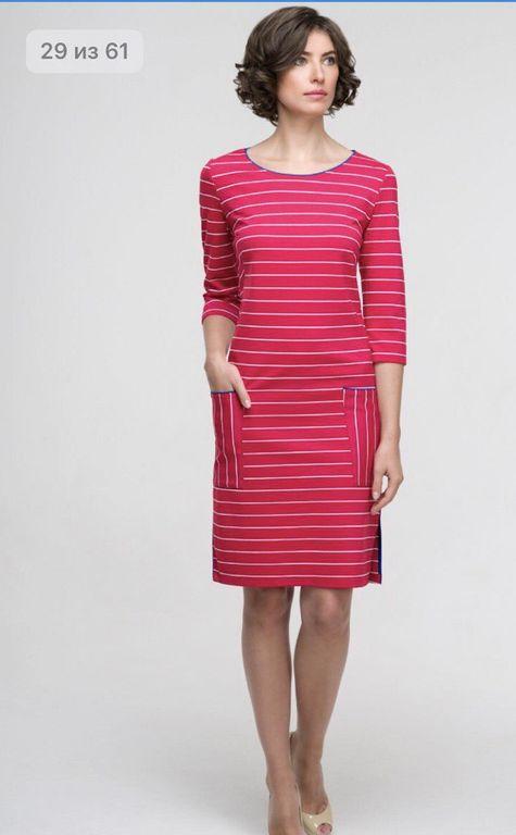ad96bf5135f4 Женское платье из Польши купить в интернет магазине женской одежды Польши в  Москве