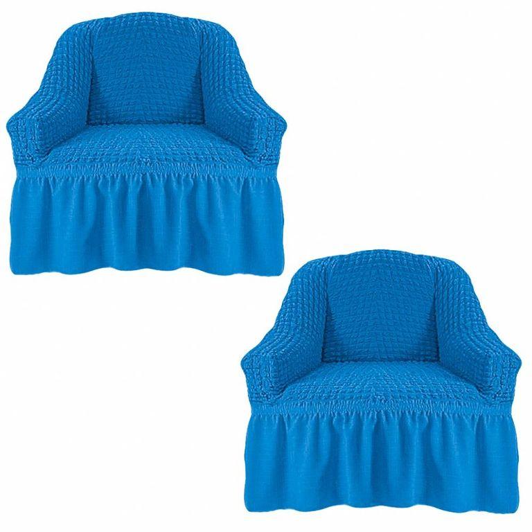Чехлы на 2 кресла, Лазурный 226
