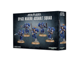 Warhammer: Space Marine Assault Squad
