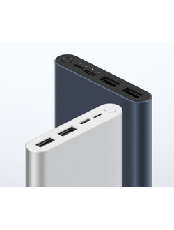 Аккумулятор Xiaomi Mi Power Bank 3 10000 (PLM13ZM) серебристый