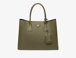Prada Double Bag Military Green 35