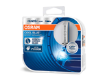Ксеноновые лампы к-т OSRAM D2S Xenarc Cool Blue Boost 7000 K 2шт 66240CBB-HCB