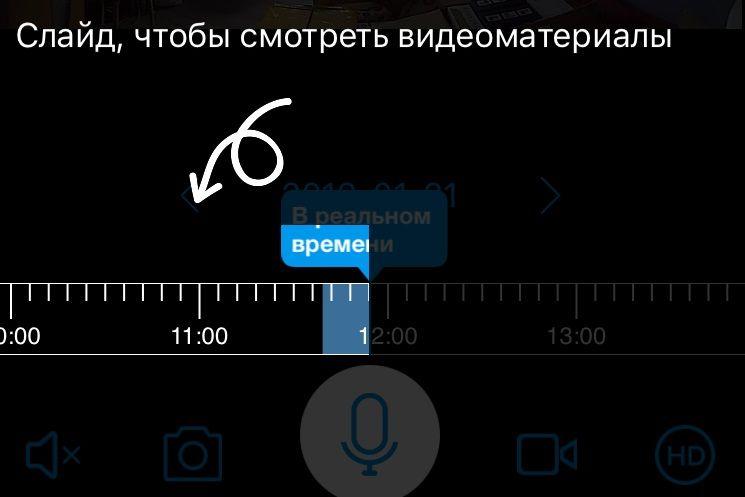 Софт для ПК 360Eye под ОС Виндоус для панорамных видеокамер, краткий