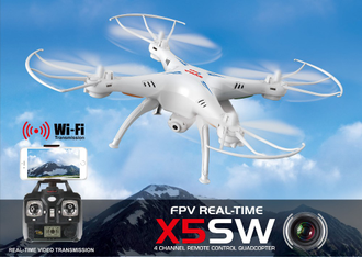 Квадрокоптер Syma X5SW Explorers 2 (white/black )