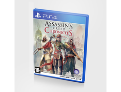 игра для ps4 Assassins Creed Chronicles: Трилогия