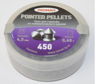 Пули Люман Pointed Pellets 4,5 мм 0,68 г (450 шт.)