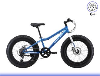 Велосипед Black One Monster 20 D голубой/серебристый Kiddy-bikes