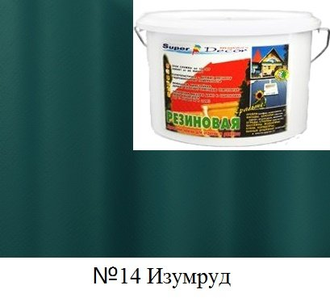 "Резиновая краска Super Decor цвет №14 ""Изумруд"", 6 кг"