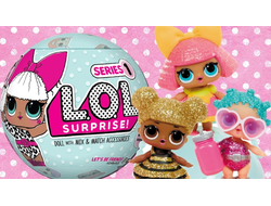 Куклы L.O.L. Surprise TM от MGA Entertainment