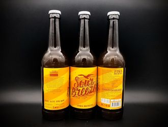 Sour Breeze Mango Gose Гозе Саур Бриз с манго 4,5% IBU 10 0,5л (180) Jaws Brewery
