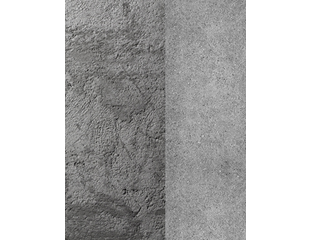 Бетон карасук купить бетон в тайшете