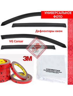 Дефлекторы окон VG Corsar для Toyota Yaris II (XP9) 2005-2012. Код: VA293