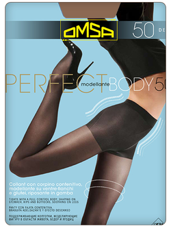Omsa™ Perfect Body 50 den (2-5 размеры)