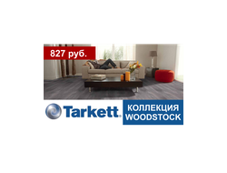 Ламинат Tarkett WOODSTOCK FAMILY 833