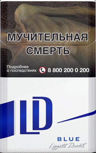 Сигареты ld blue купить в москве купить мундштуки для сигарет в москве