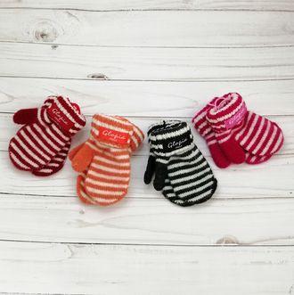Варежки для малышей (Артикул 2010)