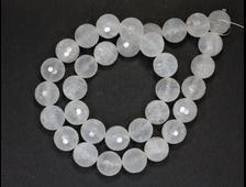 Бусина Кварц, шар мелкая грань 10 мм (1 шт) №14376