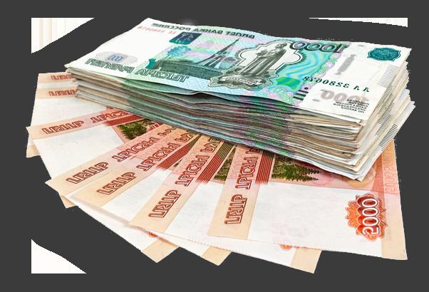 Екатеринбург деньги под залог имущества залог 24 новосибирск авто