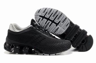 Adidas Porsche Design P5000 Run Bounce (Euro 40) Adi-006
