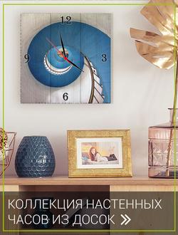картины на досках woodartis.ru