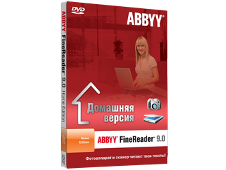 ABBYY Fine Reader 9.0 Home Edition Лицензия (Box)