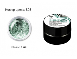 Гель-лак Lovely Shine №S08, 5 ml