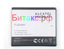 Аккумулятор Alcatel One Touch POP 3 / 5065D / 5050X / 5050Y 2000  mAh ( TLi020A1 ) 2000 mAh
