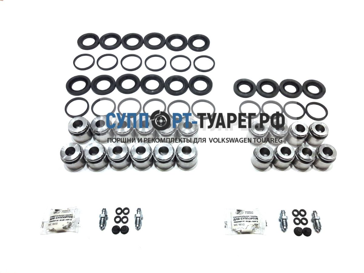 Repair Kit Stainless Steel from Brembo Porsche Cayenne