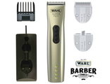 Триммер для рисунков WAHL SUPER TRIMMER CARVING SET.