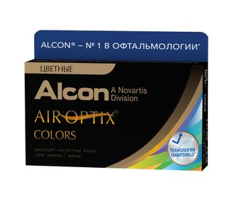 "МКЛ ""AIR OPTIX COLORS"" 2 линзы"