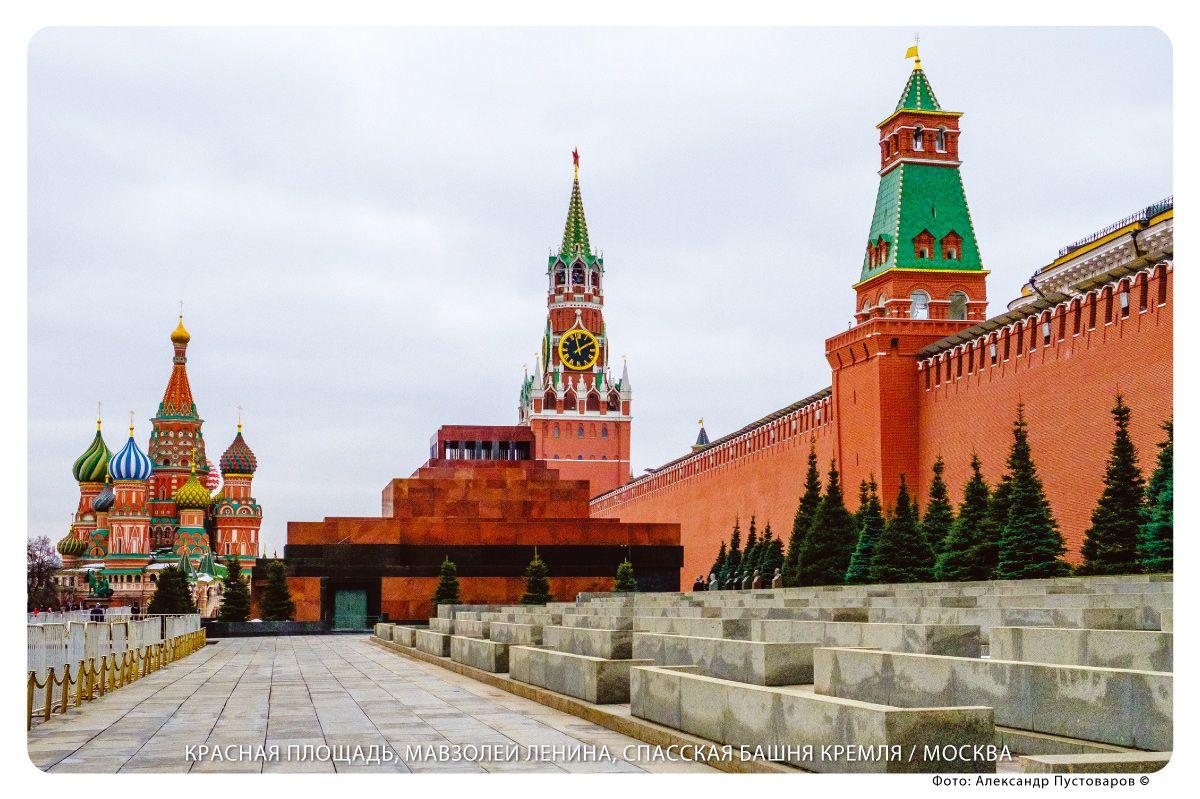 Москва кремль открытка