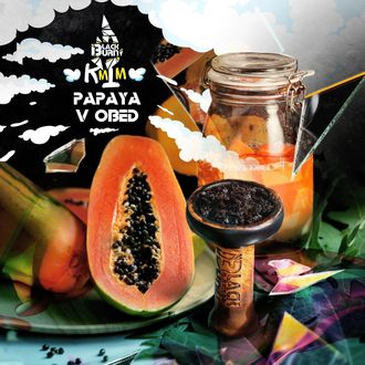 Табак Black Burn Papaya V Obed Папайя 200 гр
