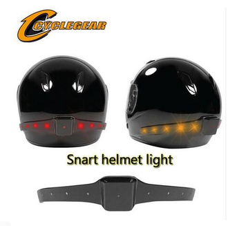 Индикаторы поворотов на шлем