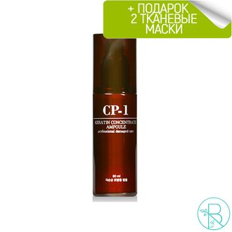Эссенция для волос Esthetic House CP-1 Keratin Concentrate Ampoule на основе кератина