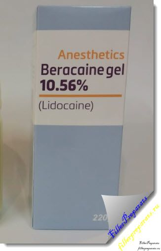 BERACAINE GEL LIDOCAINE 10,56% 220 ГР