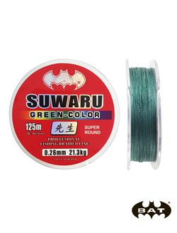 Плетеный шнур BAT SUWARU (Green)125м (0.10mm; 7.1kg)