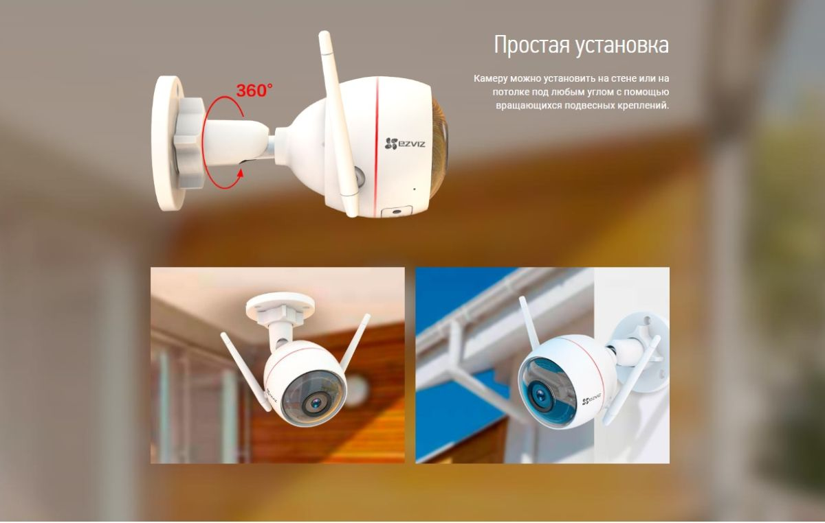 komplect-cctv-ezwireless-kit-cs-bw2824-b1e10