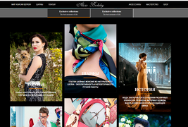 fashion site under construction