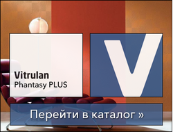 Vitrulan Phantasy Plus