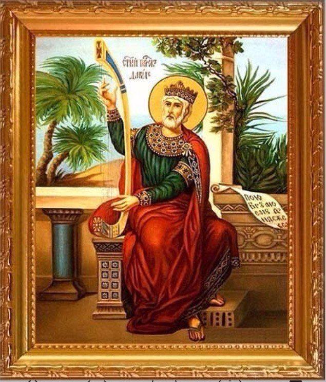 шея всегда фото икона царя давида террасе устанавливают классические