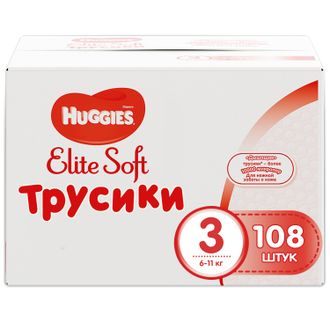 Трусики Huggies Elite Soft 3 (7-11 кг) 54 шт.