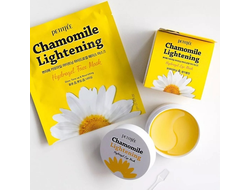 PETITFEE chamomile lightening Hidrogel Eye Patch